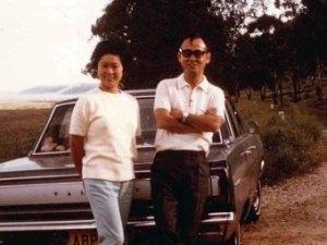 Kei and Nick Fukui in 1969