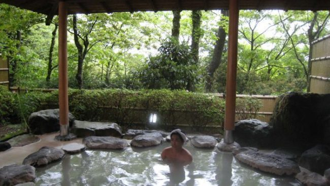 By Design: Japanese Baths